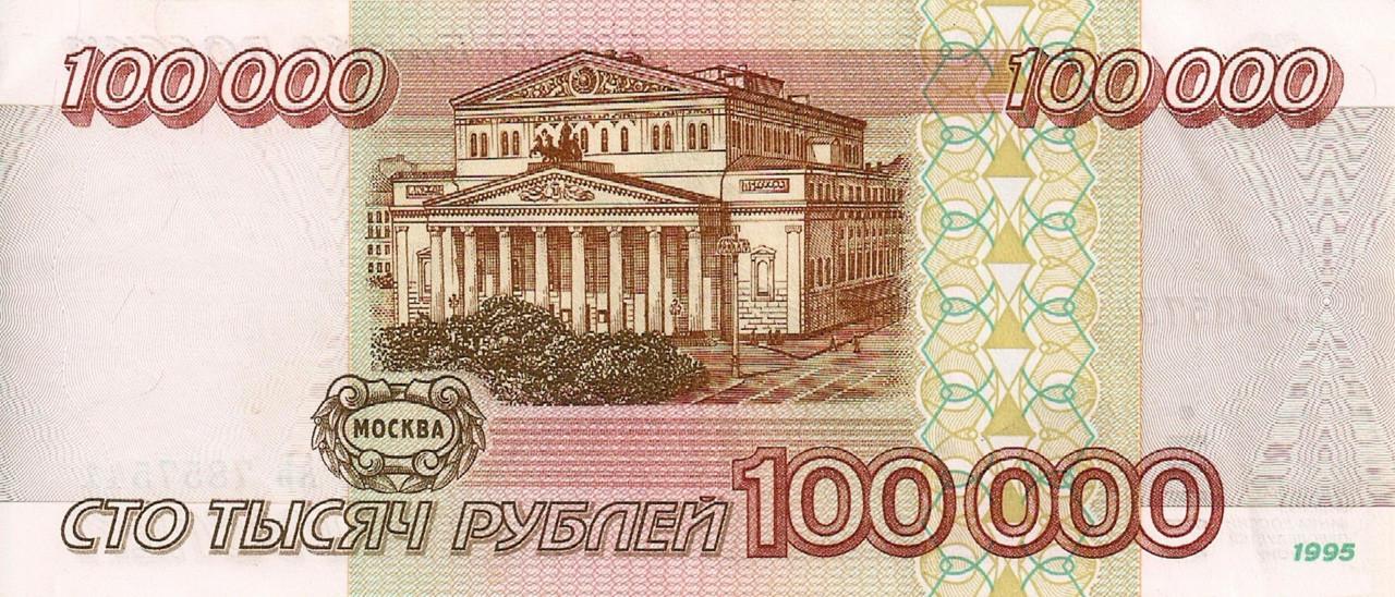 займ 100000 рублей - кто оформляет на карту