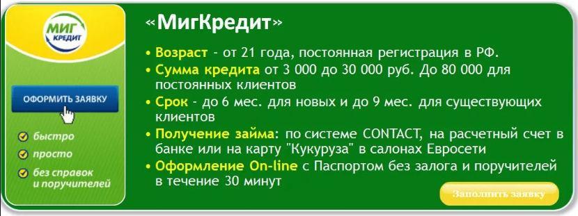 Альфа банк карта 100 дней без процентов условия пользования 2020 отзывы