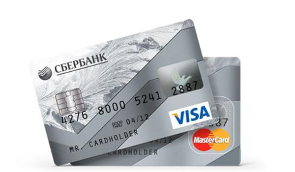 подскажите займы без отказа