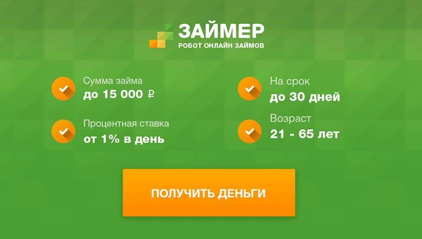 Тинькофф кредит 100000