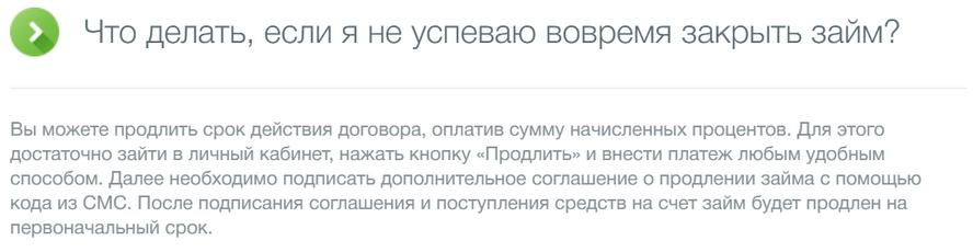 букинг ком официальный сайт телефоны