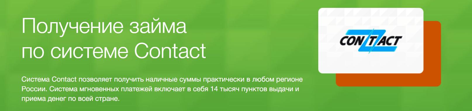 Деньги в долг у частного лица прокопьевск