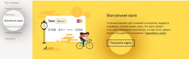 Кредиты райффайзен банка физическим лицам отзывы