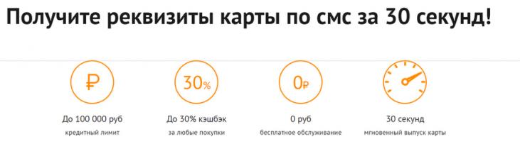 Как подать заявку на ипотеку в втб банк онлайн заявка