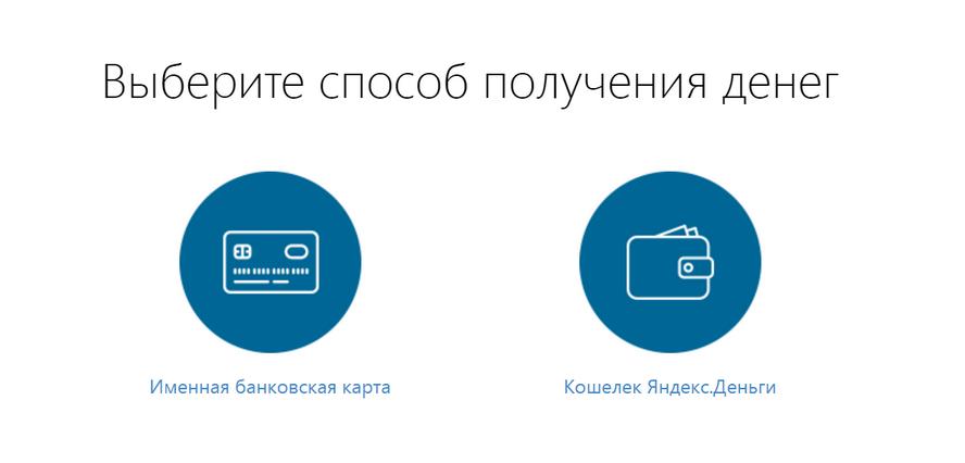 Турбозайм онлайн заявка на карту, или электронный кошелек системы Яндекс Дньги