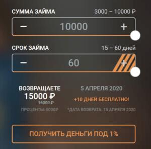 37 - 3562