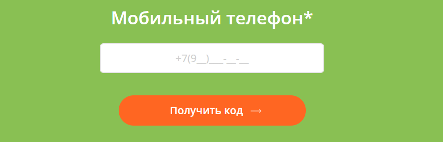 Форма для отключения подписки Zaimika