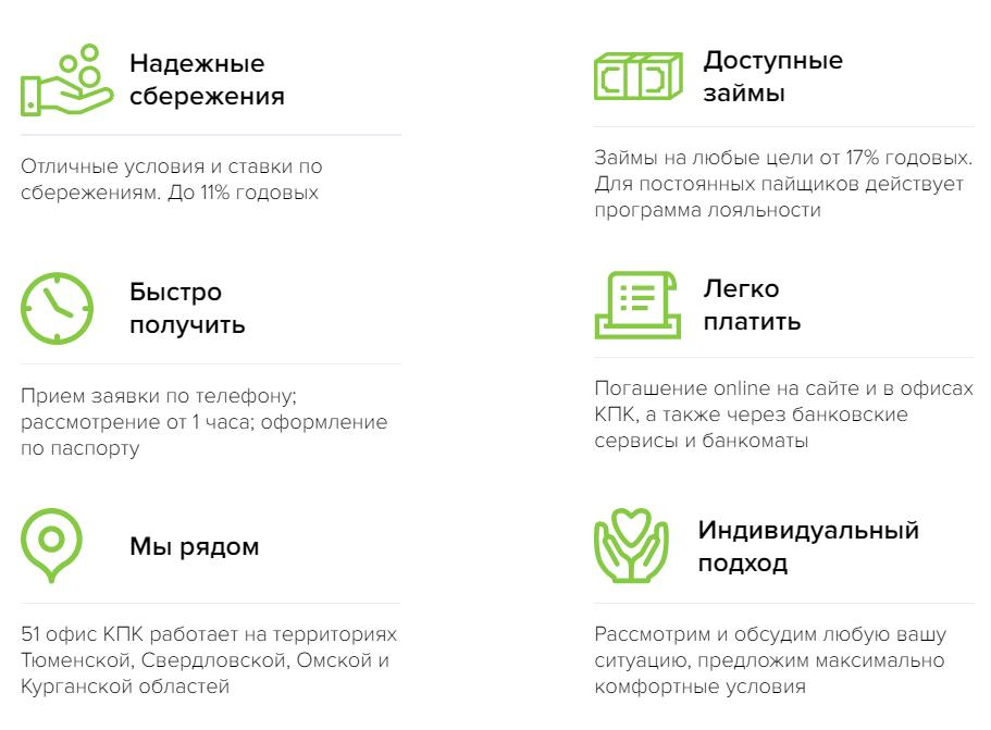 Преимущества и особенности работы компании