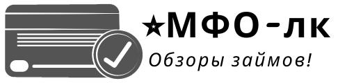 💰 MFO-lk